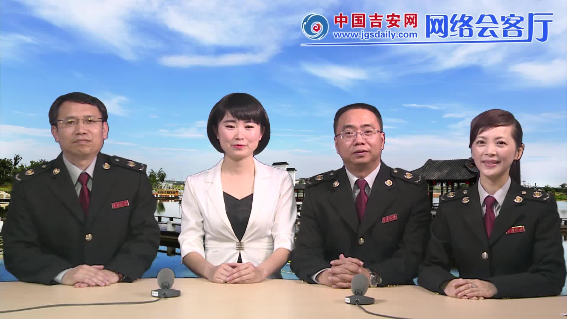 【网络会客厅】新常态 新税风