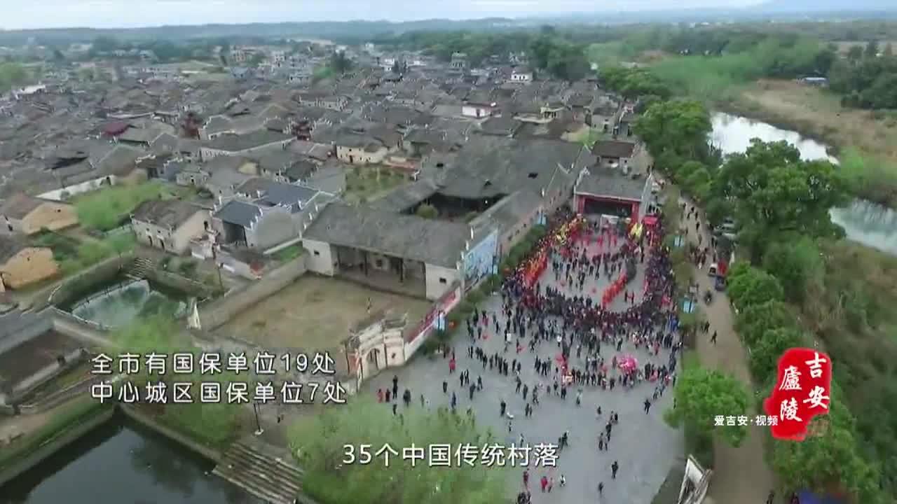 庐陵·吉安-吉安历史文化掠影