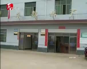 安福建成农饮工程104座受益居民22.8万人