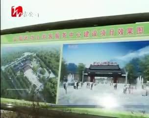 安福投入5.2亿元推进武功山景区建设