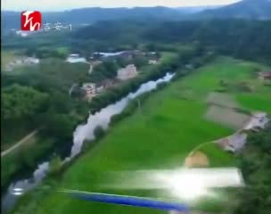遂川获省流域生态补偿资金1359万元