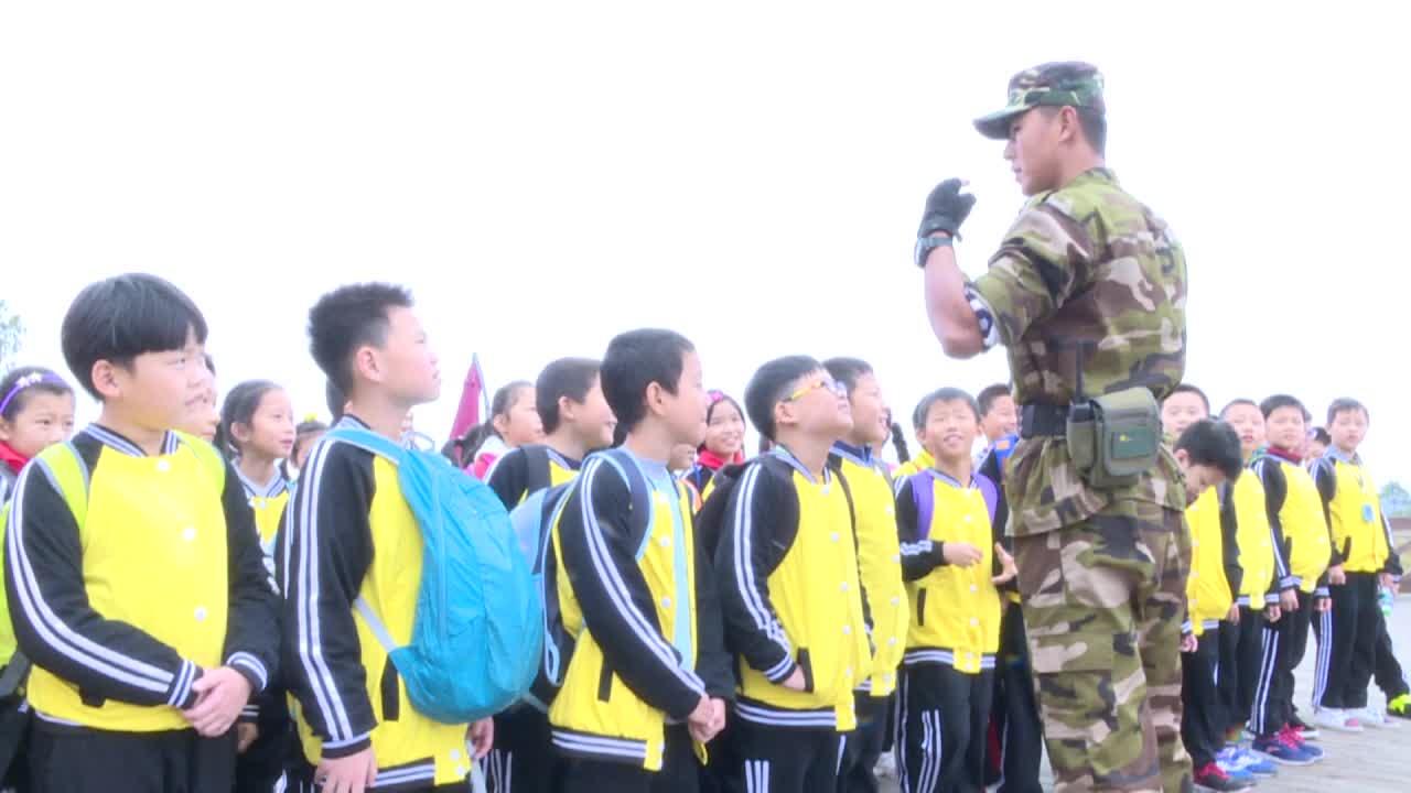 吉师附小拓展训练营第二期 四年级(5)班—四年级(8)班