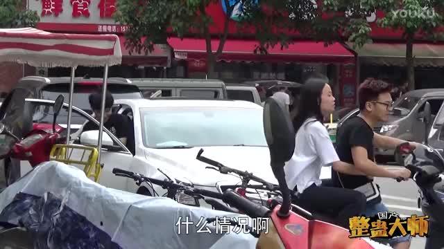 假扮如花恶搞街头老司机