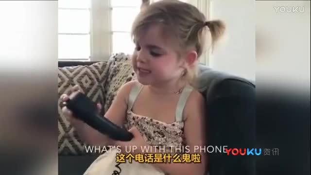 萌宝收到假iPhone 我可不是好欺骗的主儿