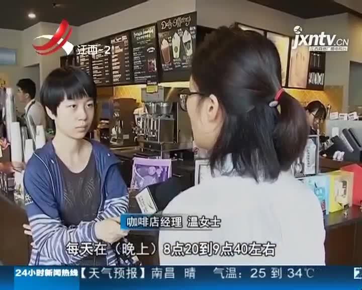 南京:偷杯子上瘾 女子连偷四天终被擒