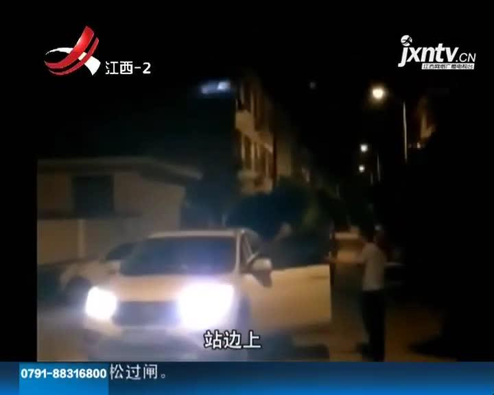 """跟执法人员玩""""反侦查"""" 赣县两男子被拘"""