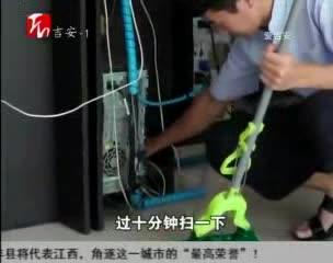 峡江:水管漏水 商铺遭殃