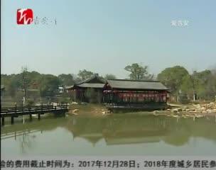 吉州窑将迎第二届国际陶瓷柴烧艺术节
