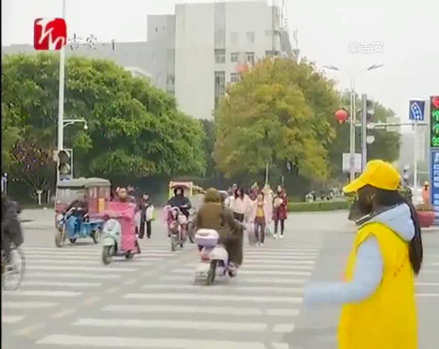 吉安:共建文明交通 共享文明城市