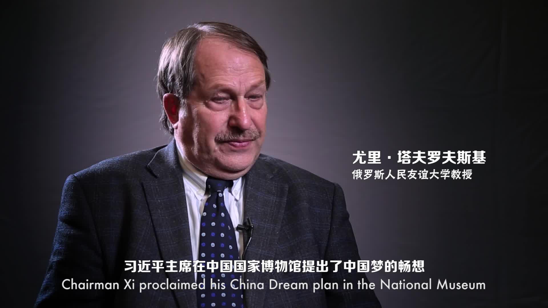 感知中国新时代 历史性变革的中国五年