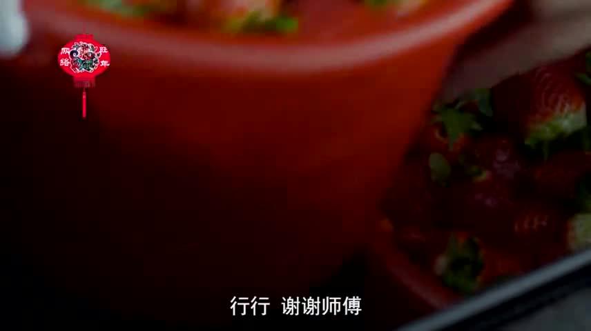 【家国网聚 网络旺年】春节,我们在一起