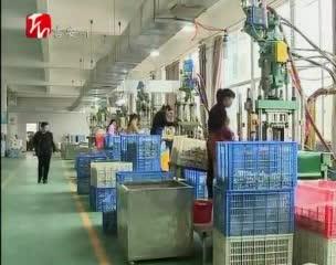 永丰:重振医药产业 重塑药业强县