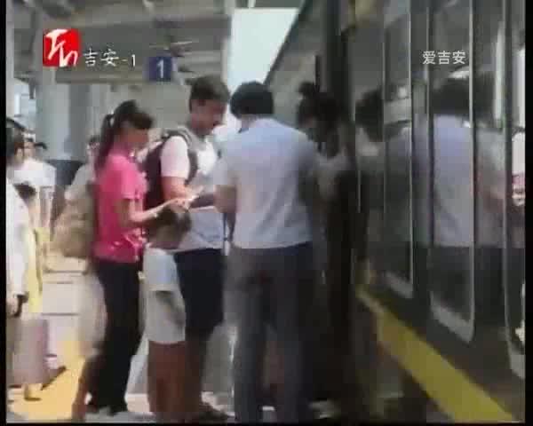 暑运开始 吉安各车站积极应对客流高峰
