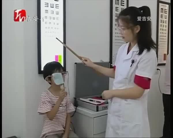 """暑期配镜扎堆 孩子视力为何很""""受伤"""""""