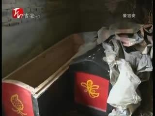 深化殡葬改革 推动移风易俗|泰和石山乡殡葬改革 村民3天上交棺木一百余具