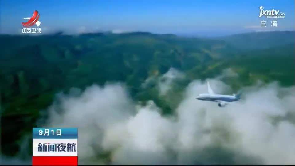 吉安:井冈山推出省外游客门票优惠政策