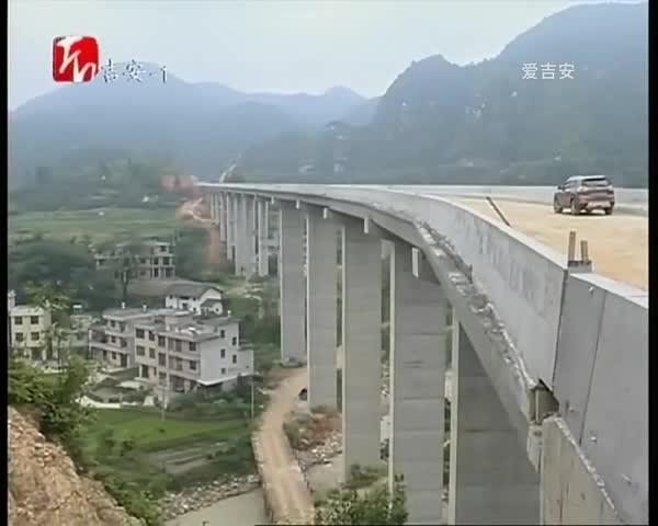 G220国道东深线(遂川段)项目全线贯通