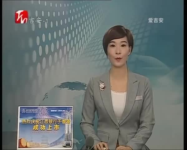 """万安:好生态引来白鹭""""闹""""山乡"""