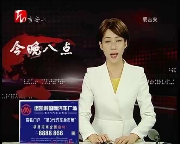 李广付:朴实无华守讲台 勤勉奉献育桃李