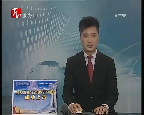 """青原區190余名環衛工人喜過""""環衛節"""