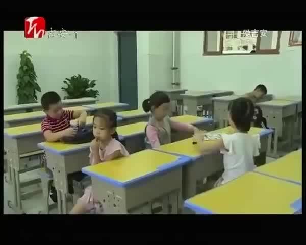 遂川:城区新建5所学校 有效缓解大班额