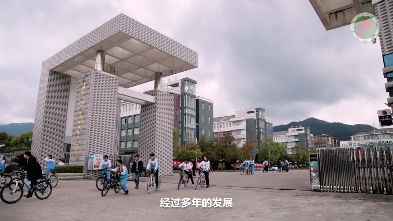 奋进中的井冈山中学