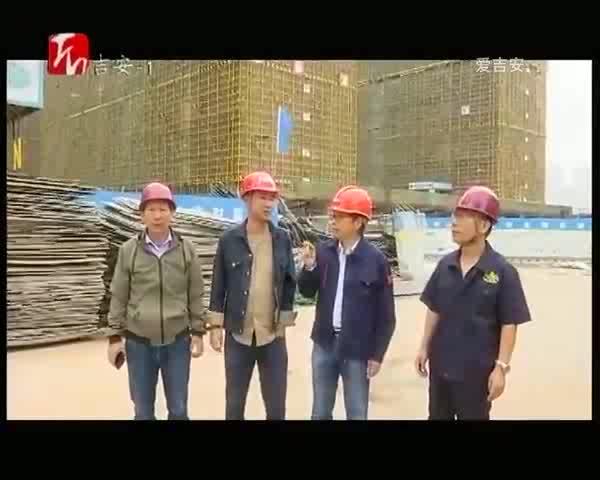 吉安高鐵新區高標準推進安置房建設