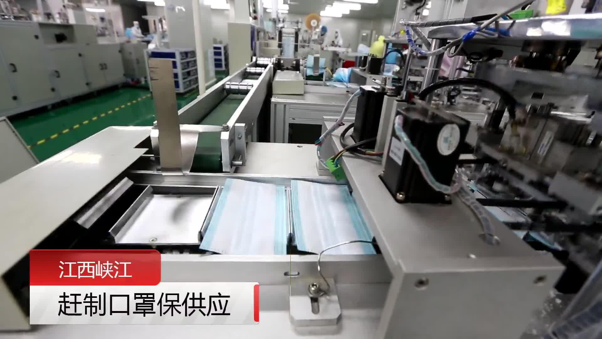 峡江:赶制口罩保供应
