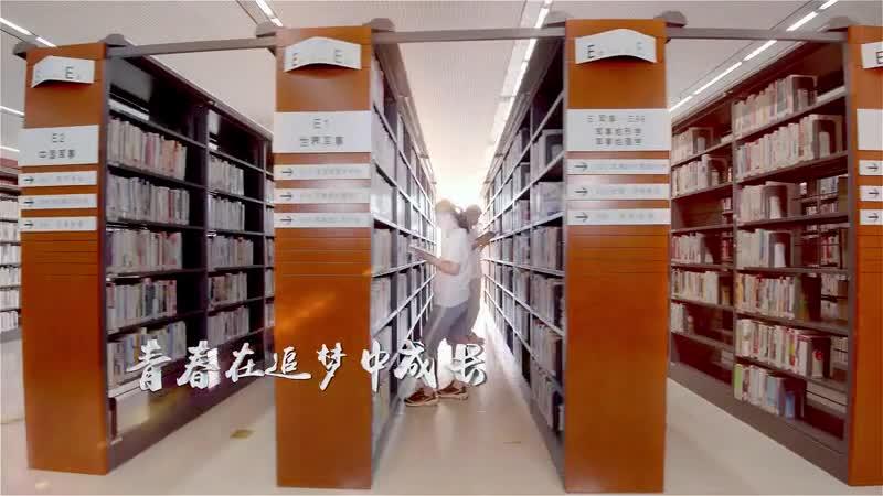2020年征兵公益宣传片《参军报国 不负韶华》