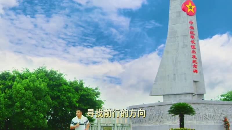 2020年征兵公益宣传片《逐梦青春》
