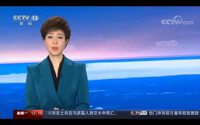 """[新闻30分]""""纪念毛泽东寻乌调查90周年理论研讨会""""在江西寻乌召开"""