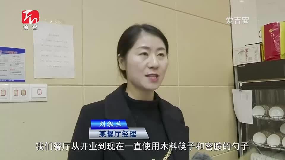 吉安:打響塑料污染治理攻堅戰