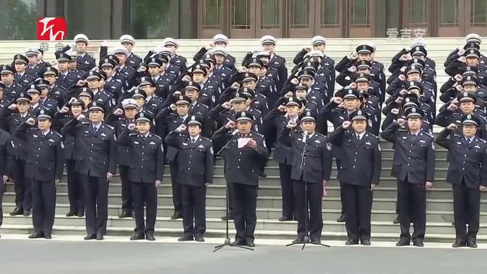 """吉安市各地公安庆祝首个""""中国人民警察节"""""""