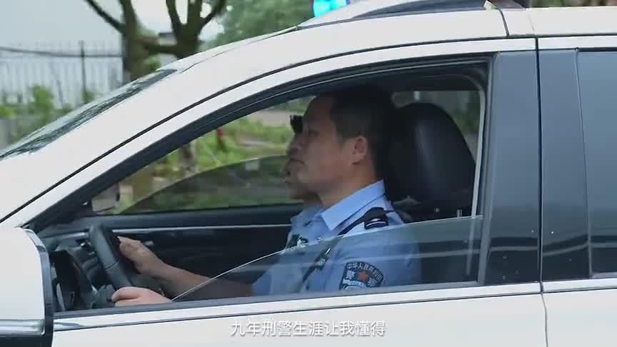 """""""警营暖男""""胡江——第二届吉安""""警界风云人物""""系列视频展播(十二)"""