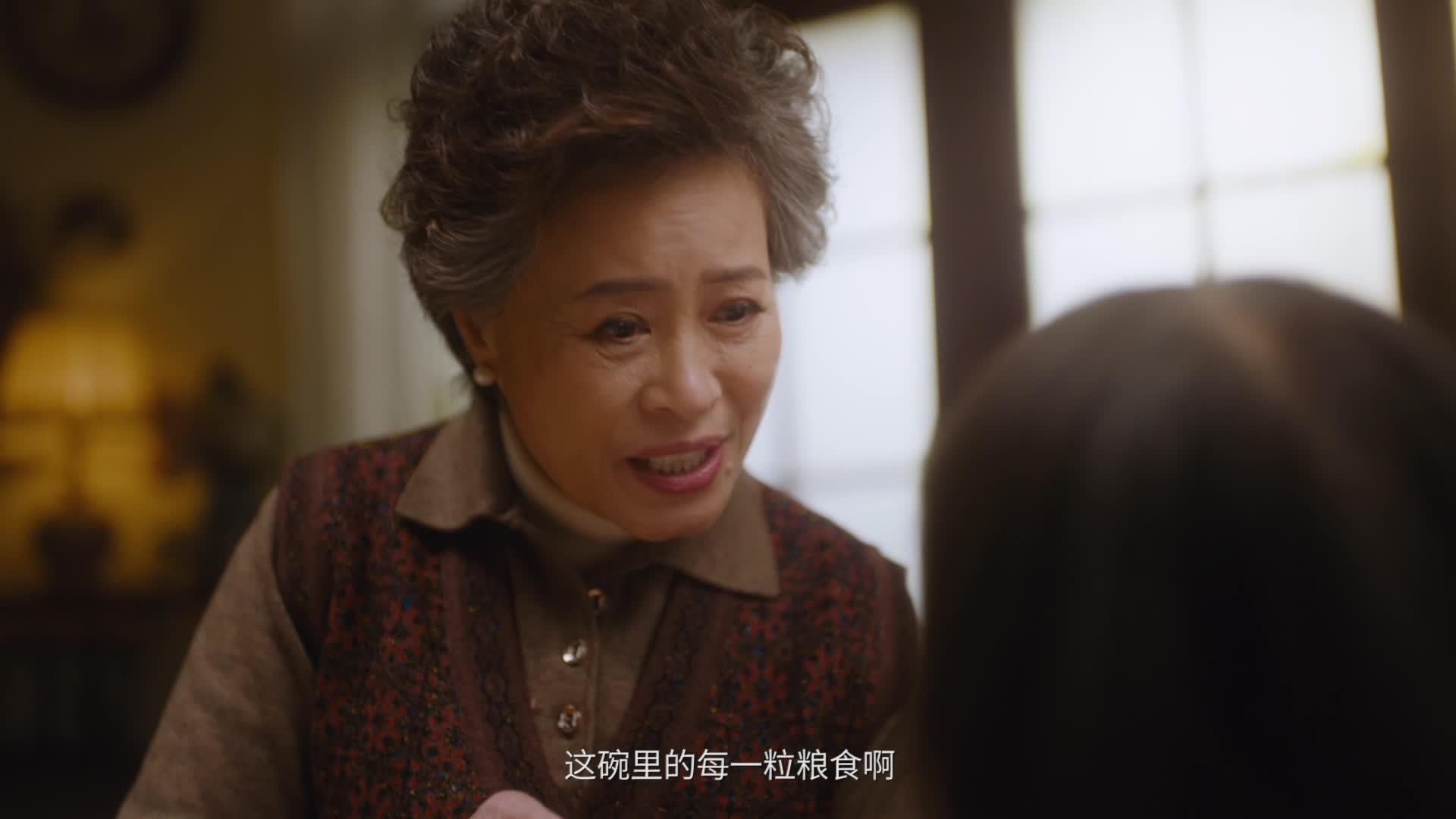 """""""浪费可耻、节约光荣""""主题公益广告 光盘篇"""