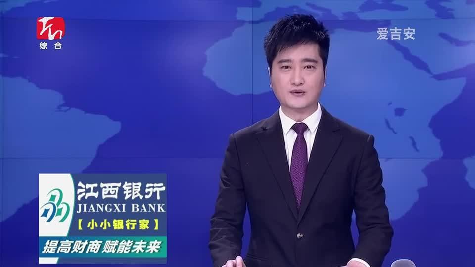 """万安:""""乡村振兴贷""""为农业发展再添活力"""