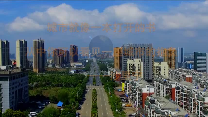 青原区建设发展纪实