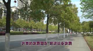 卫计委基层基础建设专题成片(新圩)