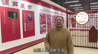 杨慧芝抗疫宣传片