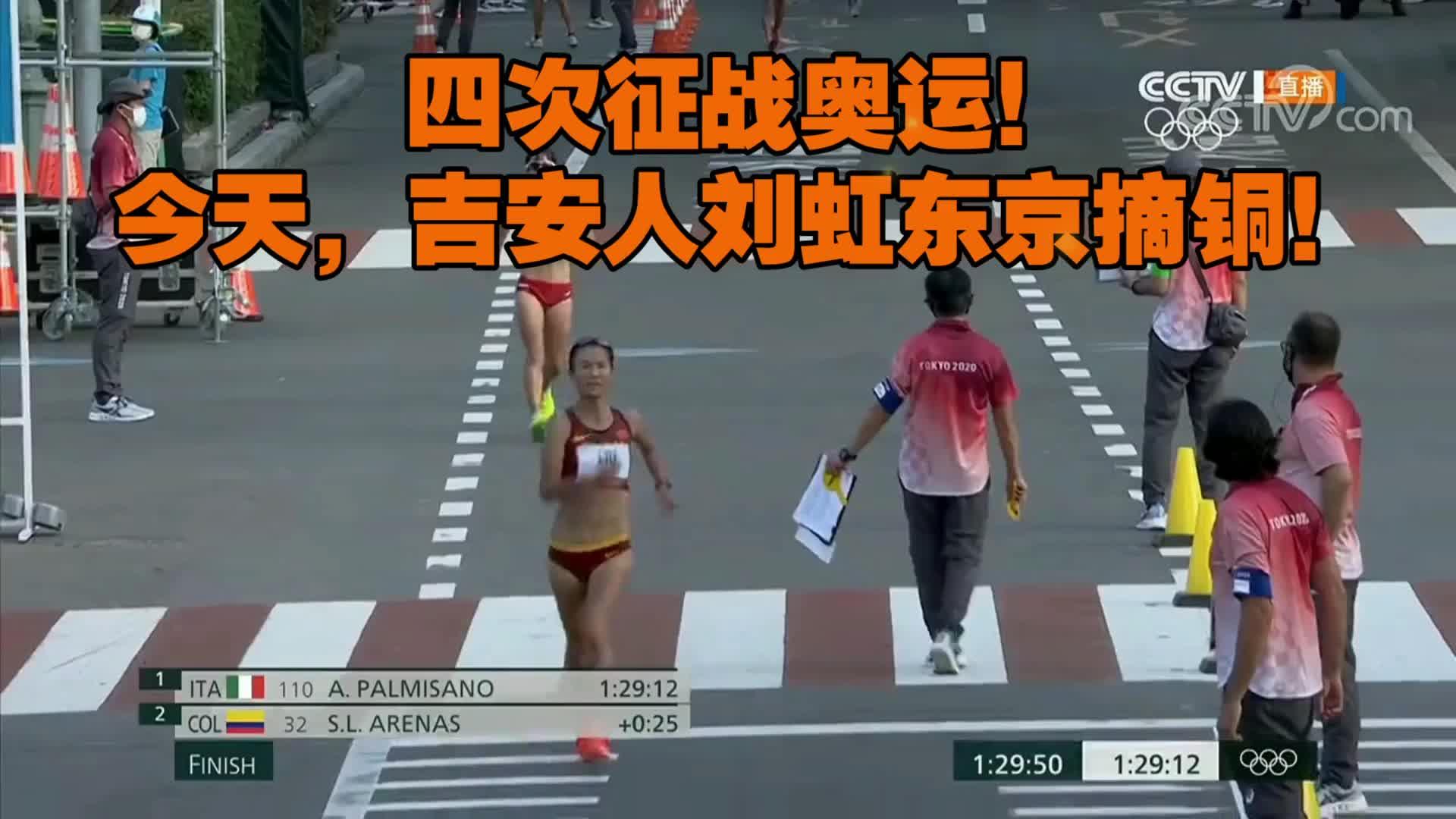 今天,吉安人刘虹东京摘铜