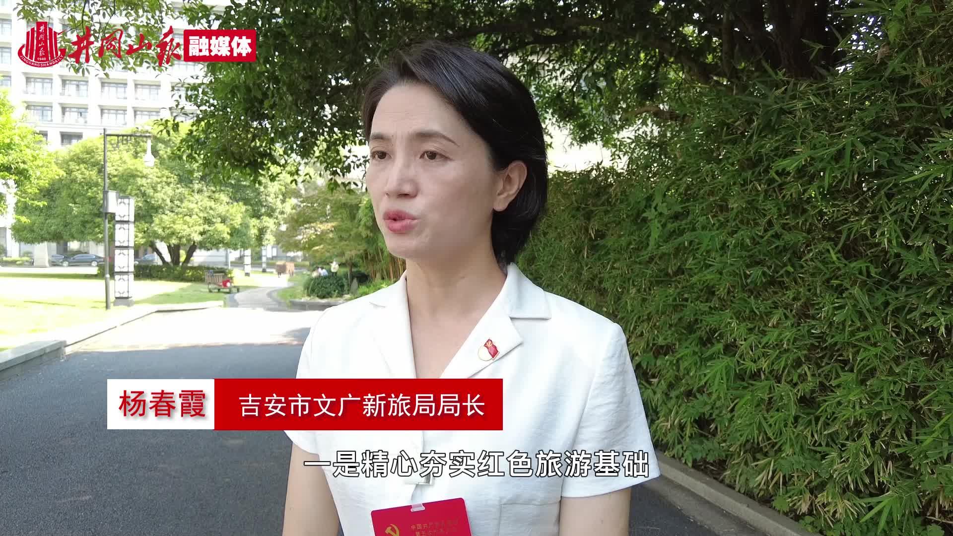 贯彻落实市第五次党代会精神(一)